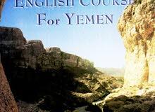 تدريس مادة انجليزي للصف التاسع الوزاري إقرأ الوصف