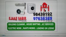Any type of work AC repair electricity  painting