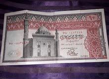 لهواة العملات النادرة