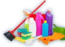 شركة تنظيفات عامه ومكافحة حشرات