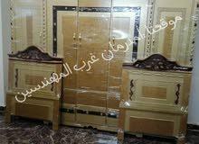 غرف نوم متينة وبسعر حنين