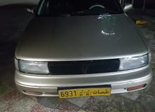 For sale 1994 Beige Maxima
