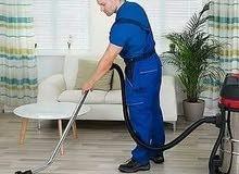 شركة الأمل لخدمات النظافه العامه بالرياض