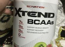 bcaa xtend 90 serving