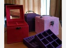 صندوق اكسسوارات