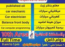 وظائف خالية vacancies 97790294