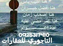 شقه للايجار مفروشه في 7000 الكيش دار وصاله