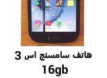 هاتف سامسنق اس3
