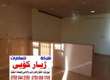 excellent finishing palace for sale in Erbil city - Kasnazan