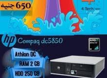 جهاز كيسه ((HP 5850))  من افضل انواع الاجهزة الاستيراد