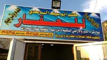بغداد الشعب حي التجار قرب جامعه الامام الكاظم