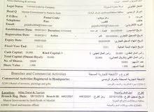 اصدار تاشيرات من عمان الى الهند سياحية وطبية  والي عمان من جميع الدول المتاحة
