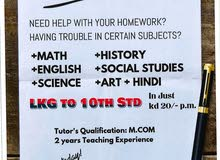 tuitions available in hawally all subject + Computer class