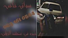 سواق خاص خبره عاليه 6 سنوات