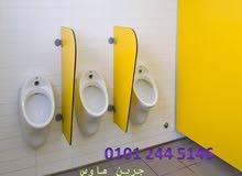 كومباكت قواطيع وفواصل حمامات hpl-المهندس كمال