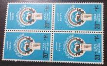طوابع مصرية