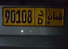 رقم خماسي90108 برمز واحد
