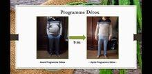 ازالة الدهون الجسم