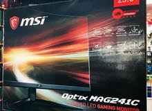 MSI GAMING monitors now available at gamer zone
