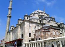معلمة لغة إنجليزية وتركية