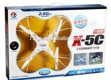 drone x-5c