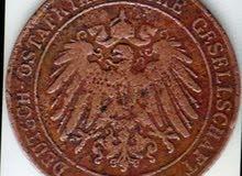 شراكة ألمانيا