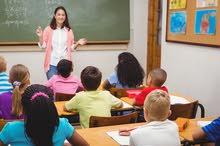 دروس    MATH   لمدارس   الانترناشيونال