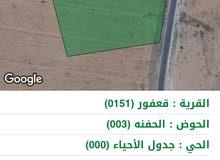 ارض مميزة  للبيع قعفور جنوب عمان الماضونة على الشارع المعبد