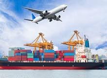 خدمات الاستيراد و التصدير