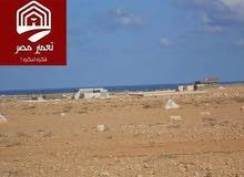 شركه تعمير مصر للاستثمار العقاري واستصلاح الاراضي واداره المشروعات
