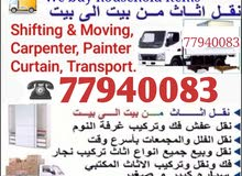 "low price."""""""""""" Please call me bos 77940083 home, villa, office Moving & shifti"