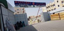 محل مواد بناء