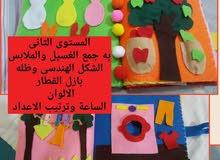 كتب من القماش تعليمية للاطفال