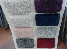 sale Carpet sofa walpepar wood flooring