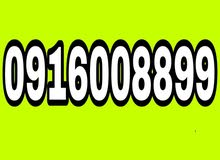 شفره مدار 0916008899