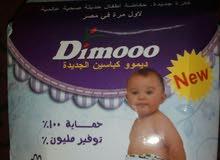 10 قطع حفاضات ديمو للاستعمال اكثر من مرة تناسب كل اعمار الاطفال