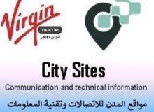 مطلوب موظفين سعوديين للتفعيل شرائح الاتصالات