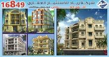 # شركة_زياد_للإستثمار_العقاري تهنئ شعب مصر العظيم بحلول شهر رمضان الكريم  كل عام وانتم بخير