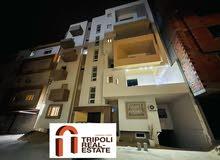 شقة نصف تشطيب للبيع السراج شارع البغدادي حي الياسمين