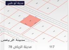 للبدل بمسكن جاهز  /ارض بمدينه الرياض ابوظبي(شمال الوثبه)