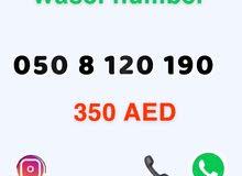 ارقام اتصالات مدفوعة