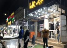 محلات للايجار في شارع البهو