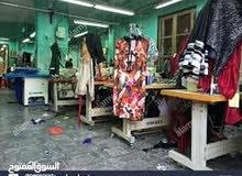 Masgal (محل خياطة )for sale
