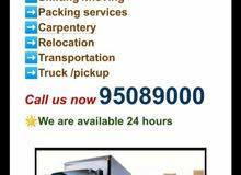 خدمات نقل اثاث المنازل والمكاتب