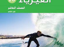 مدرس فيزياء سوري ( اونلاين )