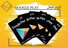 متوفر بطاقات Google play.(كاش.رصيد).(الاسعار في الوصف).