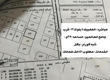 المعبيله4 بلووك12  690م •تبعد 200م عن جامع الصالحين