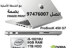 العرض الأقوى للبيع لابتوب جديد بالكرتون حق التعليم عن بعد الجيل العاشر HP ProBook