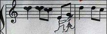 معلمة تربية موسيقية