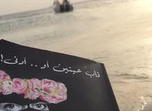 روايات